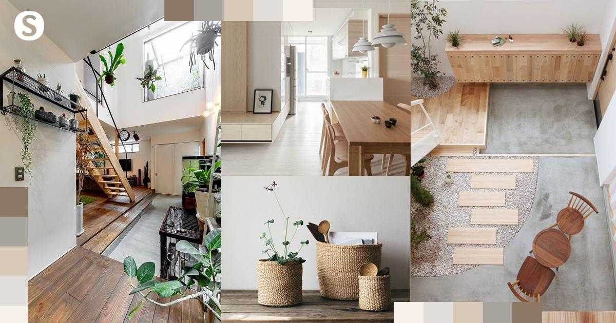 การจัดบ้านให้โล่งและสะอาด